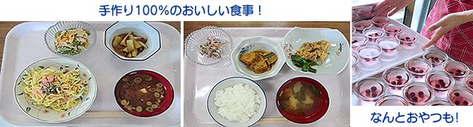 guide_moriyama_aiai_c