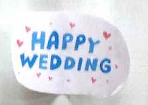 結婚祝う会